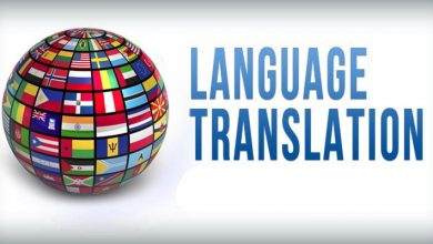 Photo of Language Translation Service For Your Business