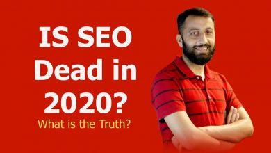 Photo of Is SEO Dead In 2020?