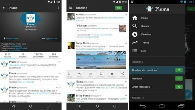 Photo of How To Create A Twitter Widget For Your Website Or Blog?