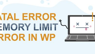 Photo of How To Fix WordPress Memory Limit Error