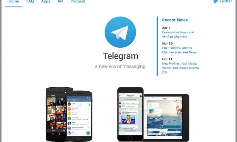 Photo of Getting Telegram Fake Members: Pros And Cons
